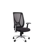 Atrium Medium Back Chair