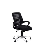 Lorem Medium back Chair